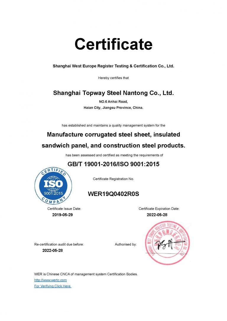 Topway Steel ISO9001