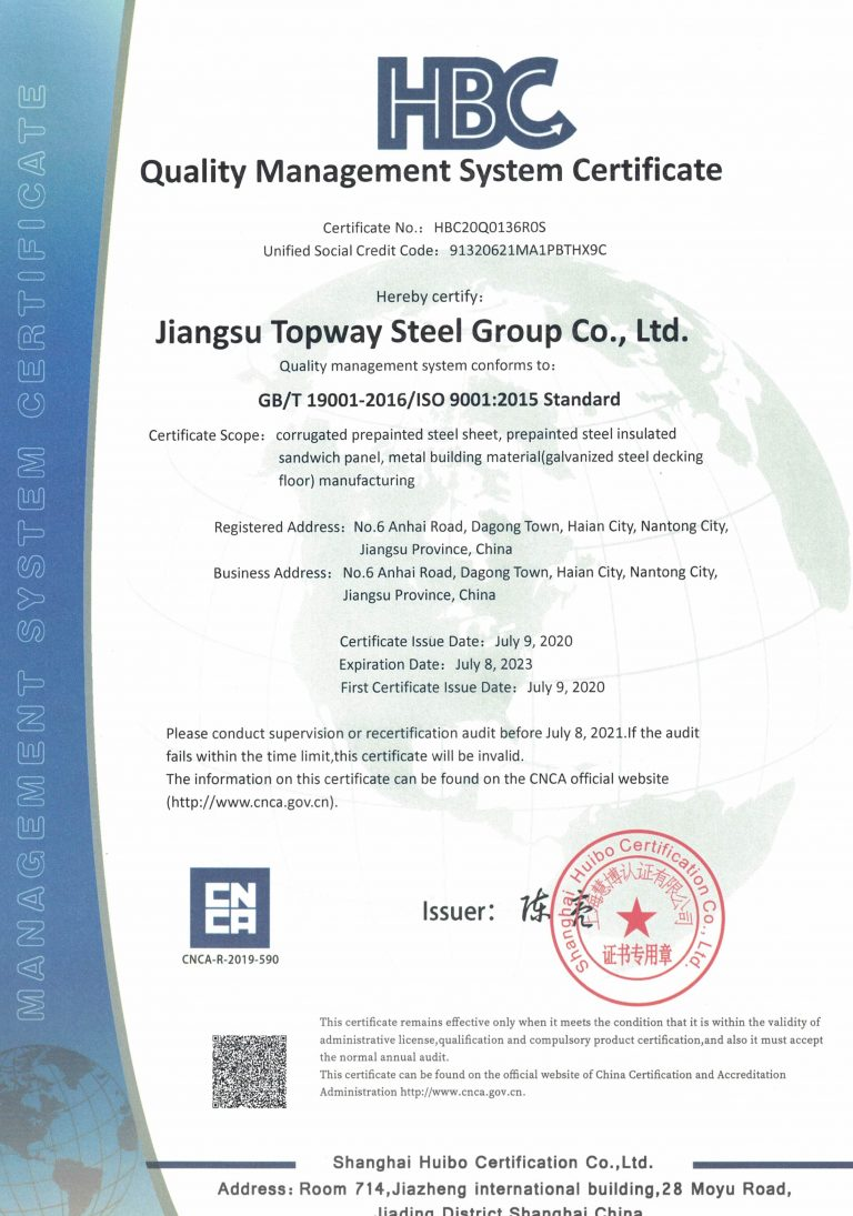 Jiangsu Topway Steel Group Co., Ltd. ISO9001 Certificate